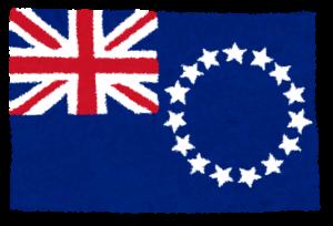 国旗_クック諸島