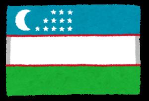 国旗_ウズベキスタン