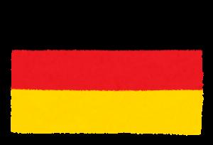 国旗_ドイツ