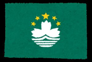 国旗_マカオ