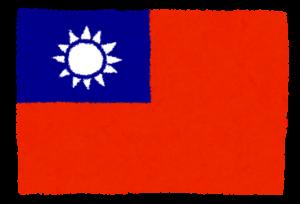 国旗_台湾