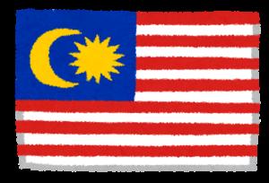 国旗_マレーシア