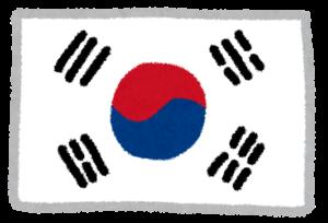国旗_大韓民国