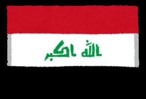 国旗_イラク