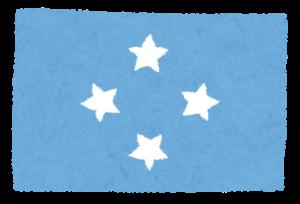 国旗_ミクロネシア連邦