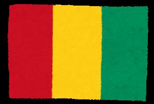 国旗_ギニア
