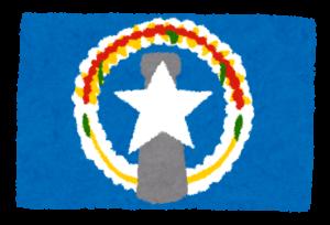国旗_北マリアナ諸島