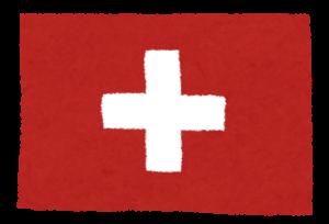 国旗_スイス