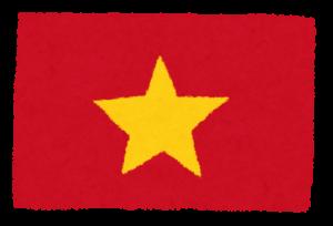 国旗_ベトナム