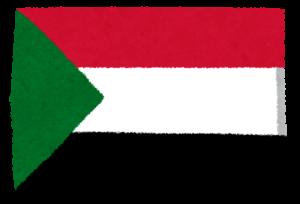 国旗_スーダン