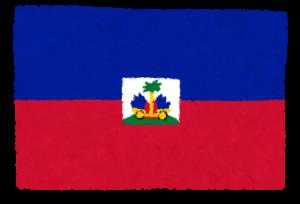 国旗_ハイチ