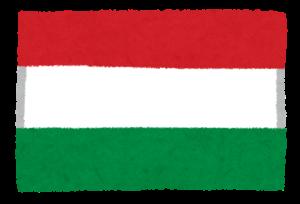 国旗_ハンガリー