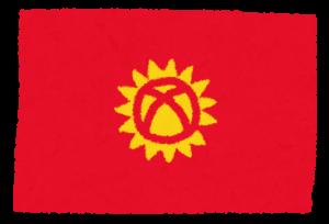 国旗_キルギス