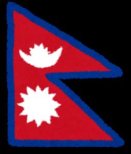 国旗_ネパール