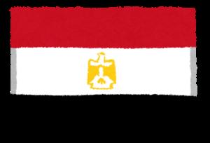国旗_エジプト