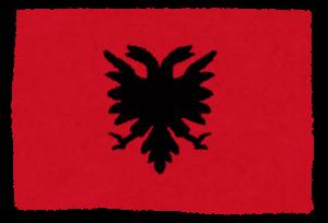 国旗_アルバニア