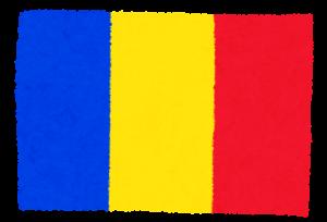 国旗_ルーマニア