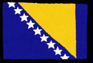 国旗_ボスニアヘルチェコビナ