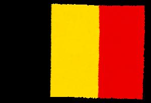 国旗_ベルギー