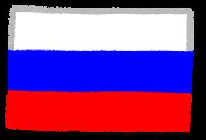国旗_ロシア