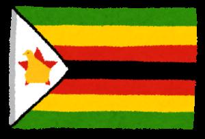 国旗_ジンバブエ