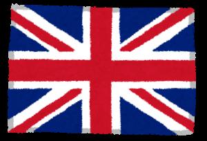 国旗_イギリス