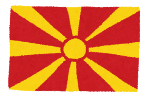 国旗_北マケドニア