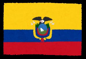 国旗_エクアドル