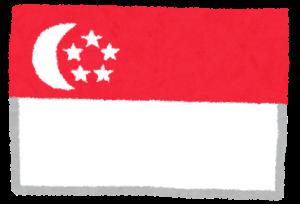 国旗_シンガポール