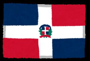 国旗_ドミニカ共和国