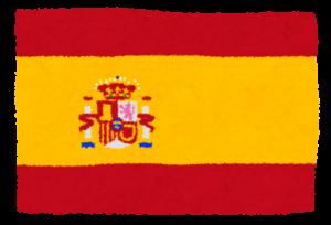 国旗_スペイン