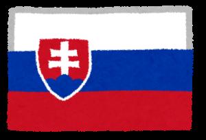 国旗_スロバキア