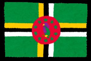 国旗_ドミニカ国