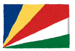 国旗_セーシャル