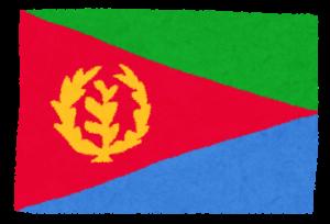 国旗_エリトリア