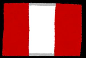 国旗_ペルー