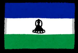 国旗_レソト