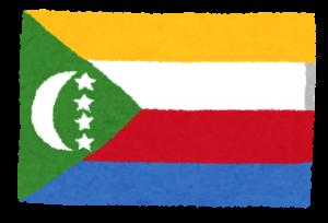 国旗_コモロ