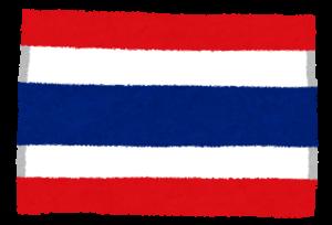 国旗_タイ