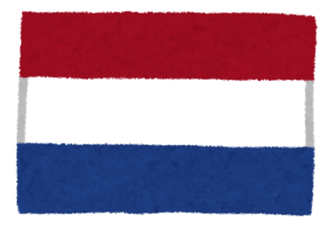 国旗_オランダ