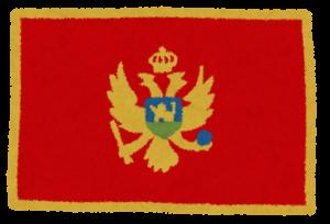 国旗_モンテネグロ