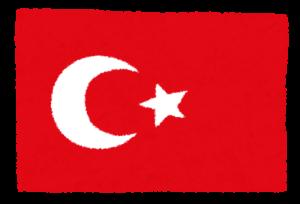 国旗_トルコ