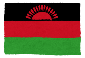 国旗_マラウイ