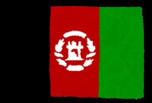 国旗_アフガニスタン