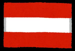 国旗_オーストリア