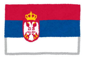 国旗_セルビア