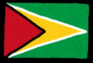 国旗_ガイアナ