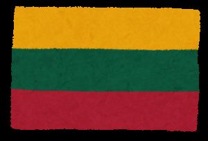 国旗_リトアニア