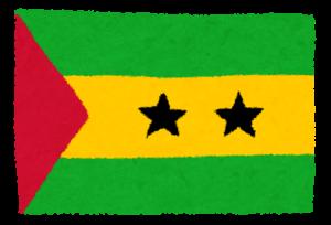 国旗_サントメプリンシペ