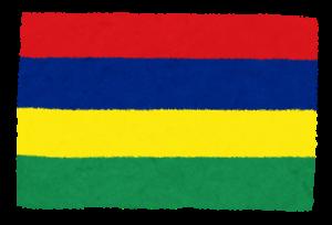国旗_モーリシャス